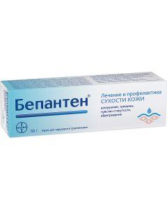 Buy Bepanten cream d / nar. approx. 5% tube 50g   Online Pharmacy   https://buy-pharm.com