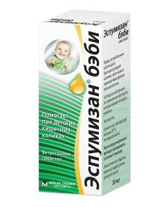 Buy Espumisan baby Drops for oral administration 100 mg, 30 ml | Online Pharmacy | https://buy-pharm.com