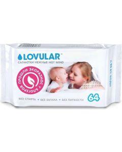 Buy Lovular Hot Wind Wet Wipes, 64 pcs x 1 pack | Online Pharmacy | https://buy-pharm.com