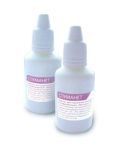 Buy Defoamer Spumanet 30 ml. | Online Pharmacy | https://buy-pharm.com