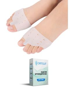 Buy ORTGUT Bursoprotector with fixation of the thumb and protection of the front section | Online Pharmacy | https://buy-pharm.com