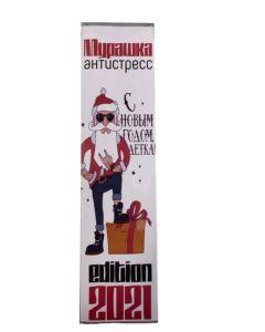 Buy MELT Head massager in a New Year's gift box | Online Pharmacy | https://buy-pharm.com