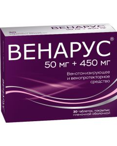 Buy Venarus tab. p / o captivity. 500 mg # 30   Online Pharmacy   https://buy-pharm.com