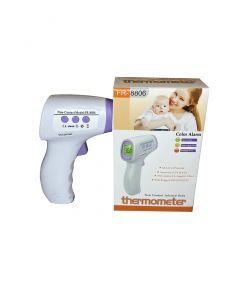 Buy Thermometers infrared electronic contactless Non Contact (original) | Online Pharmacy | https://buy-pharm.com