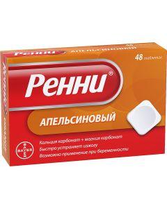 Buy Rennie, tab. chewed with orange flavor, No. 48 | Online Pharmacy | https://buy-pharm.com