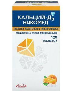 Buy Calcium D3 Nycomed tab. chewing. 500mg + 200ME No. 120 (orange) | Online Pharmacy | https://buy-pharm.com