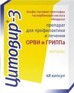 Buy Tsitovir-3 Capsules, # 48  | Online Pharmacy | https://buy-pharm.com