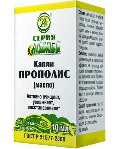 Buy DROPS TAMBA 'PROPOLIS' for chronic rhinitis, 10 ml | Online Pharmacy | https://buy-pharm.com