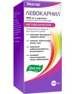 Buy Levocarnil oral solution 300 mg / ml, 100 ml | Online Pharmacy | https://buy-pharm.com