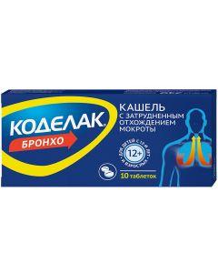 Buy Codelac Broncho tab. # 10 | Online Pharmacy | https://buy-pharm.com