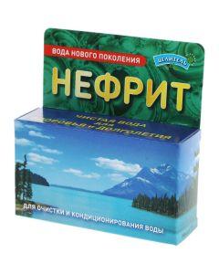 Buy Water activator Jade 75g, Natural Healer, water purification, Alpaca | Online Pharmacy | https://buy-pharm.com