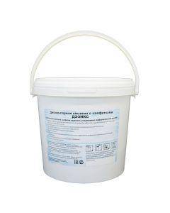 Buy Dispenser for dry wipes Dazix 5,7 liters | Online Pharmacy | https://buy-pharm.com