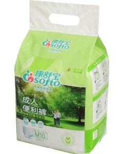 Buy Diapers panties for adults M 'COSOFTO', 10 pcs | Online Pharmacy | https://buy-pharm.com