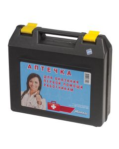 Buy First aid kit for workers, up to 5 people, portable plastic case, composition - by order No. 169н, 10099 | Online Pharmacy | https://buy-pharm.com