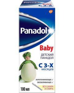 Buy Panadol for children, suspension 100 ml with a syringe | Online Pharmacy | https://buy-pharm.com