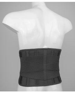 Buy Orthopedic corset ORTONIK with 6 stiffeners, width 25 cm | Online Pharmacy | https://buy-pharm.com