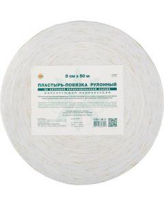 Buy Adhesive plaster KO_742817 | Online Pharmacy | https://buy-pharm.com