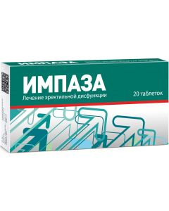 Buy Impaza tablets for resorption , # 20  | Online Pharmacy | https://buy-pharm.com
