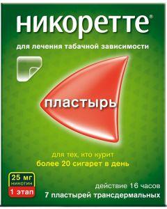 Buy Nicorette Transdermal Therapeutic System 25 mg / 16 h, translucent patch in sachet, # 7 | Online Pharmacy | https://buy-pharm.com