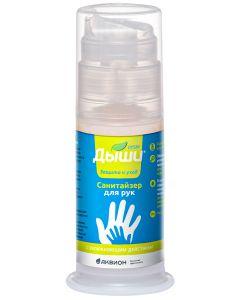 Buy Breathe Sanitizer for hands, 50 ml | Online Pharmacy | https://buy-pharm.com