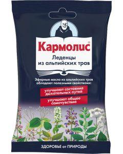 Buy Cough drops 'Karmolis', 75 g   Online Pharmacy   https://buy-pharm.com