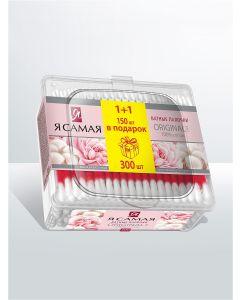 Buy Cotton buds I AM THE MOST ORIGINAL box, 150 pcs + 150 pcs   Online Pharmacy   https://buy-pharm.com