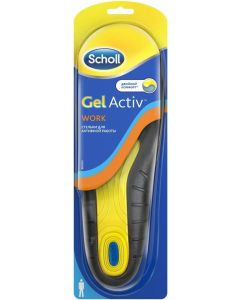 Buy Scholl GelActiv Work Active work insoles for men. Size 40/46 | Online Pharmacy | https://buy-pharm.com