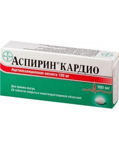 Buy Aspirin cardio tab. p / o ksh / sol. 100mg # 28  | Online Pharmacy | https://buy-pharm.com