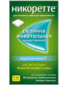 Buy Nicorette Chewing gum Frosty mint 4 mg, # 30 | Online Pharmacy | https://buy-pharm.com