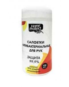 Buy Antibacterial wipes for hands | Online Pharmacy | https://buy-pharm.com
