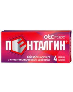 Buy Pentalgin Tablets p / o, # 4 | Online Pharmacy | https://buy-pharm.com