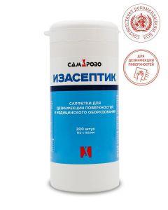 Buy Disinfecting wipes Isaseptic 200 pieces   Online Pharmacy   https://buy-pharm.com