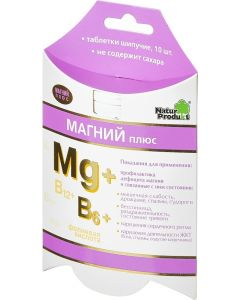 Buy Magnesium plus Effervescent tablets, # 10 | Online Pharmacy | https://buy-pharm.com