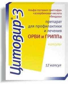 Buy Tsitovir-3 syrup for children fl. 50ml per set with a spoon dosing / measuring cap. | Online Pharmacy | https://buy-pharm.com
