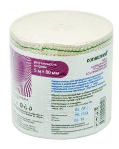 Buy Elastic bandage Medical elastic compression bandage with clips 8cm x 5m | Online Pharmacy | https://buy-pharm.com