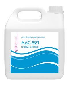 Buy ADS - 521 | Online Pharmacy | https://buy-pharm.com