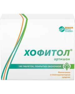 Buy Hofitol coated tablets, No. 180 | Online Pharmacy | https://buy-pharm.com