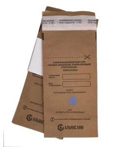 Buy ALLIANCE CHEM Kraft sterilization bags 100x200mm, 100pcs. | Online Pharmacy | https://buy-pharm.com