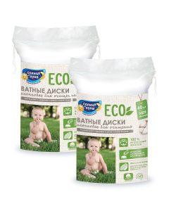 Buy Cotton pads Sun and Moon 2pcs ECO cotton set, 2 pack x 40pcs   Online Pharmacy   https://buy-pharm.com