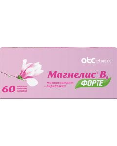 Buy Magnelis B6 forte Tablets p / o, 100 mg + 10 mg, # 60  | Online Pharmacy | https://buy-pharm.com