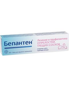 Buy Bepanten Ointment for diaper rash and cracked nipples, 30 g, Bayer | Online Pharmacy | https://buy-pharm.com