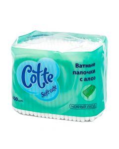 Buy Cotton swabs, 'Cotte', 400 pcs | Online Pharmacy | https://buy-pharm.com