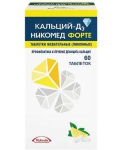 Buy Calcium D3 Nycomed forte tab. chewing. 500mg + 400IU No. 60 (lemon) | Online Pharmacy | https://buy-pharm.com
