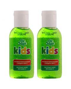 Buy DR.SAFE Kids antiseptic hand gel for children Aloe 60ml 2pcs   Online Pharmacy   https://buy-pharm.com
