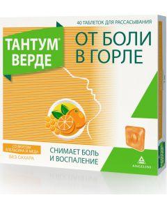 Buy Tantum Verde lozenges with orange and honey flavor, 0.003 N40   Online Pharmacy   https://buy-pharm.com