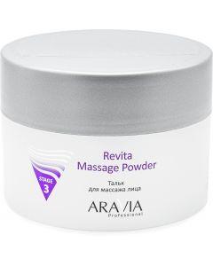 Buy ARAVIA Professional Talcum Powder Revita Massage Powder, 150 ml | Online Pharmacy | https://buy-pharm.com