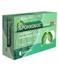 Buy Bronchobos capsules, 375mg, # 30 | Online Pharmacy | https://buy-pharm.com