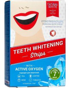 Buy Whitening strips for teeth Global White Global White Whitening strips for teeth with active oxygen 7 days, 7 pairs | Online Pharmacy | https://buy-pharm.com