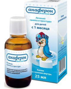 Buy Anaferon baby drops for oral administration fl.-cap. 25ml # 1 | Online Pharmacy | https://buy-pharm.com