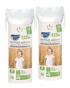 Buy Cotton pads Sun and Moon Set of 2 pcs ECO cotton 2 pack x 70 pcs   Online Pharmacy   https://buy-pharm.com